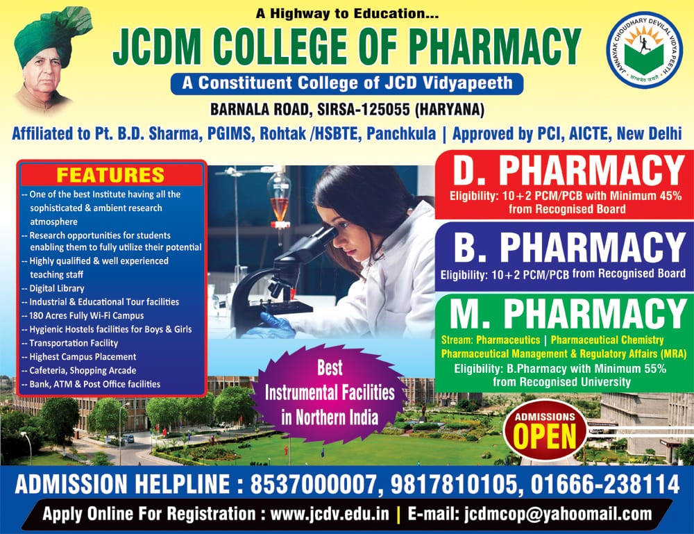 jcdm-college-of-Pharmacy-admissions